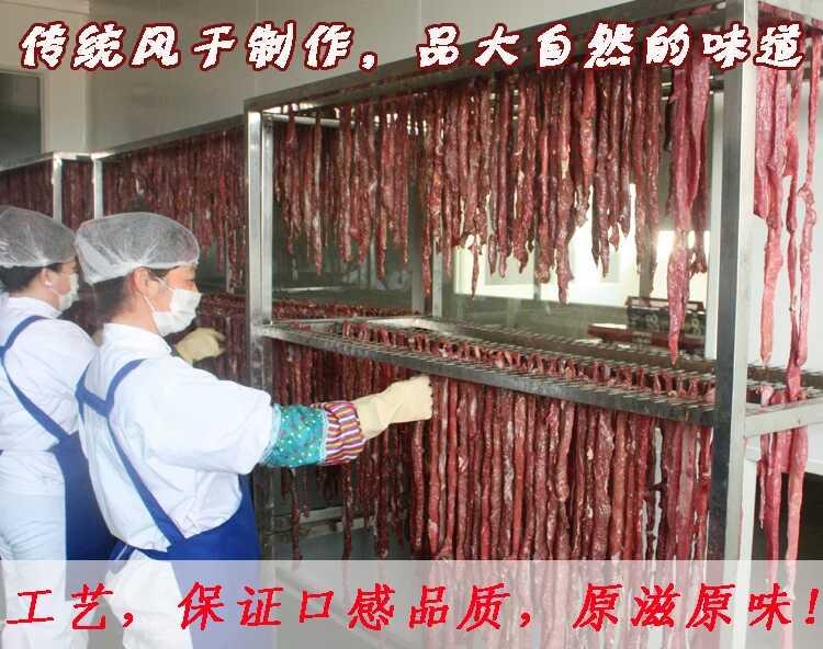 牛肉干全国招代理