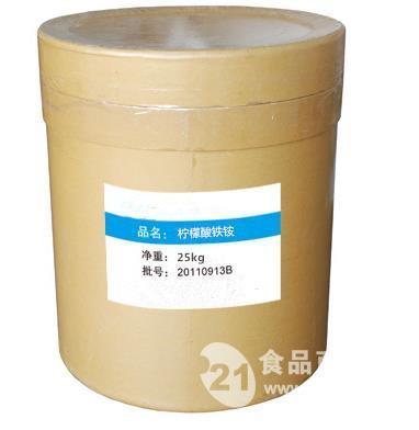 厂家直销蓝晒食品级抗结剂柠檬酸铁铵