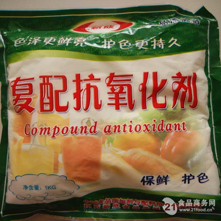 复配抗氧化剂 饮料 八宝粥 保鲜护色 新型抗氧化剂