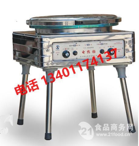 银谷惠山电饼铛 自动恒温电热铛