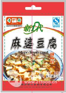 麻婆豆腐料