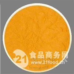 柑橘黄色素生产厂家