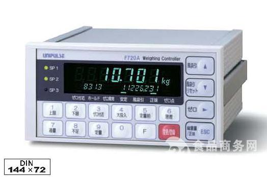 尤尼帕斯 原装进口  F701-C称重控制器 F701-C仪表