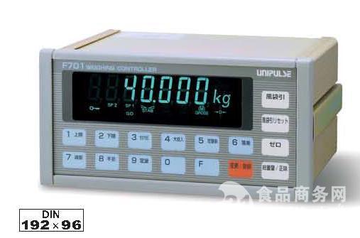 UNIPULSE F701称重仪表现货供应