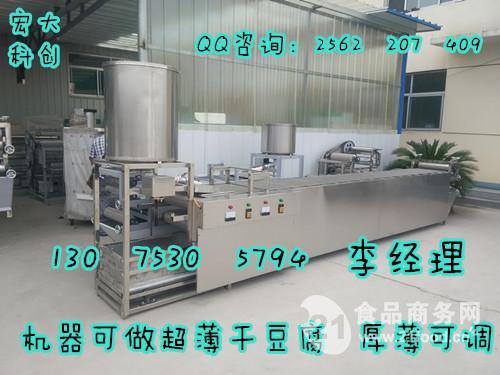 大型干豆腐机械厂家 全自动干豆腐机价格(多少钱)低价直销