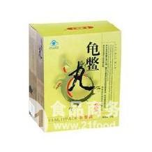 g3果汁_供应越南石龟_广东茂名__鳖类-食品商务网