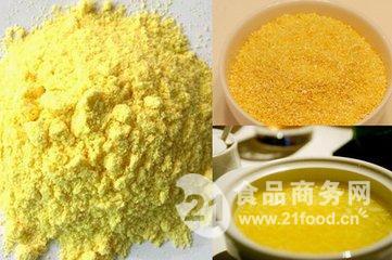供应食品级  卵磷脂