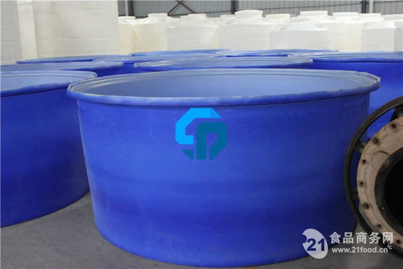 厂家直销1500L山东鱼苗养殖桶;威海蔬菜腌制桶 食品储存桶 pe圆桶