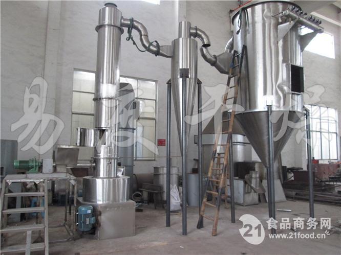 磷酸二氢钙干燥机磷酸二氢钙烘干设备