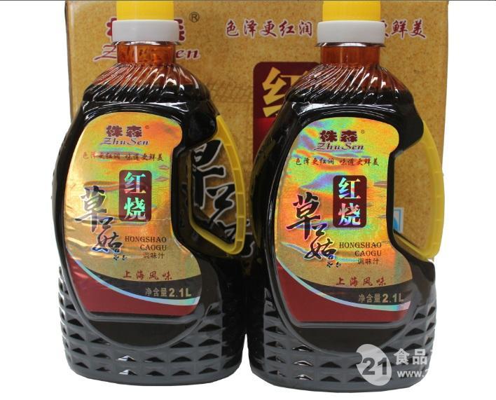 株森2.1L红烧草菇(国标)