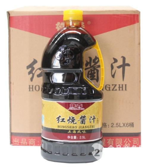 株森2.5L红烧酱汁(国标)
