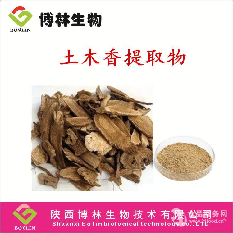 土木香提取物10:1   天然土木香粉