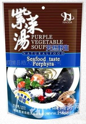 厂家直销调味紫菜汤,即食方便汤料,霞浦紫菜干货