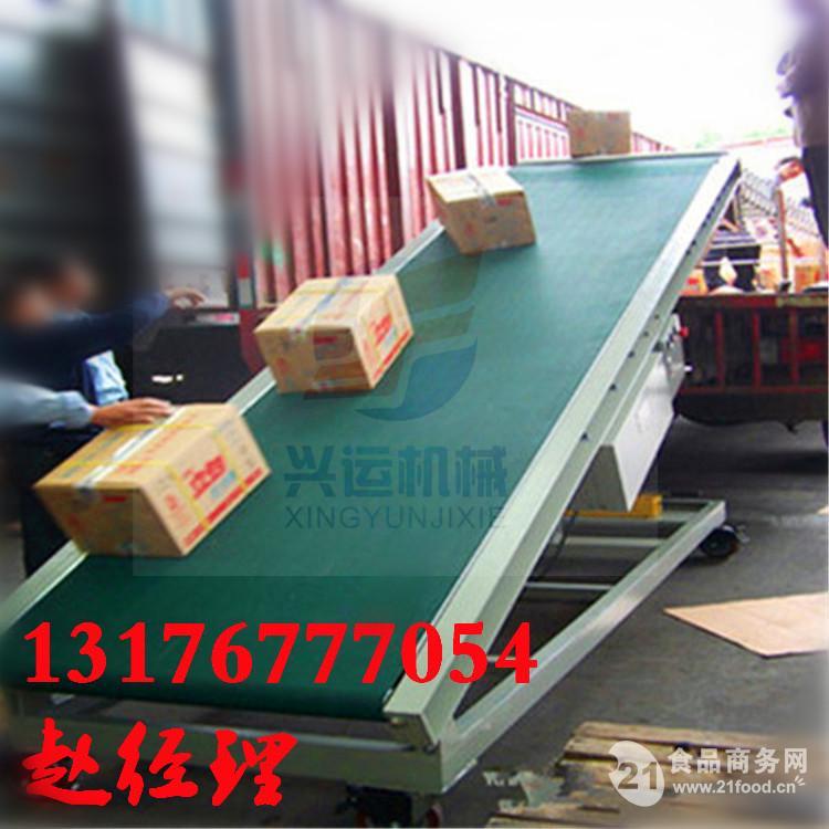 装车输送机  TD系列皮带输送机