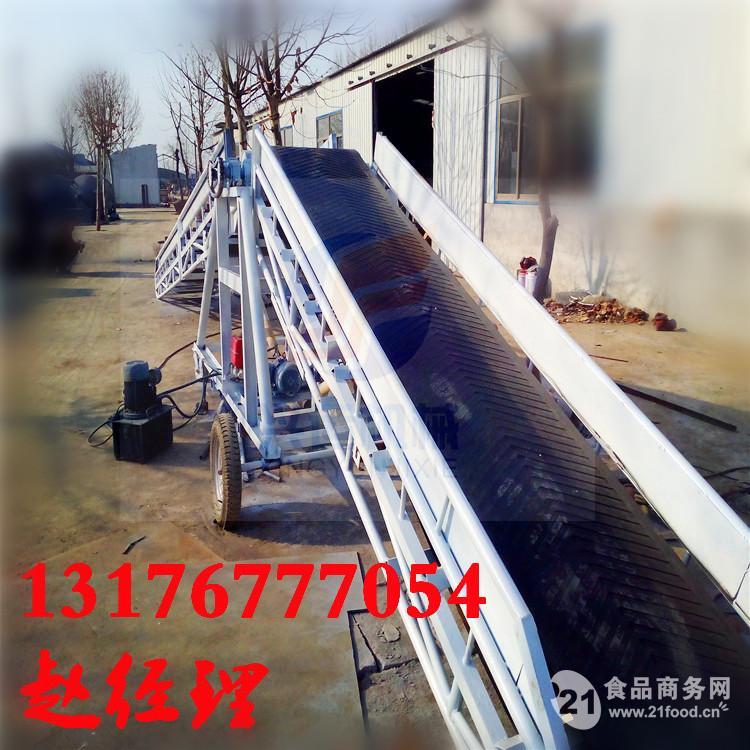 装车爬坡输送机 v型槽散料输送机