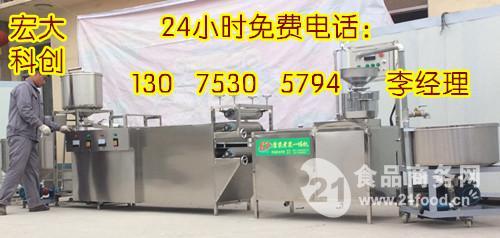 全自动豆腐皮机械 小型豆腐皮机价格 新式豆腐皮机报价