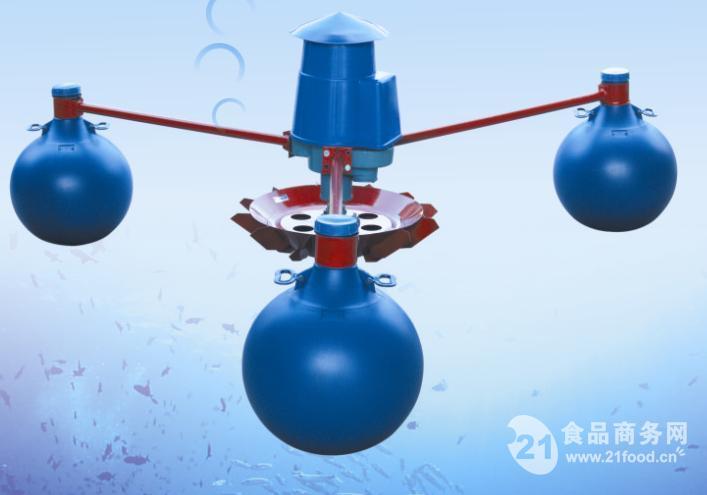 220v 380v单相三相叶轮式增氧机