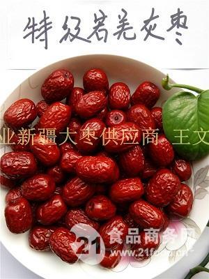 新疆若羌灰枣厂家供应商