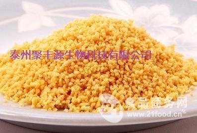 酶解大豆磷脂厂家供应
