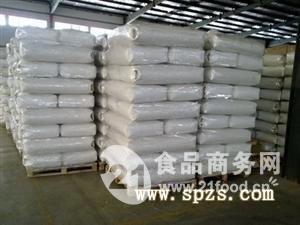 柠檬酸二钠生产厂家