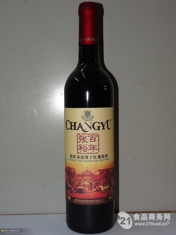 百年赤霞珠干红葡萄酒