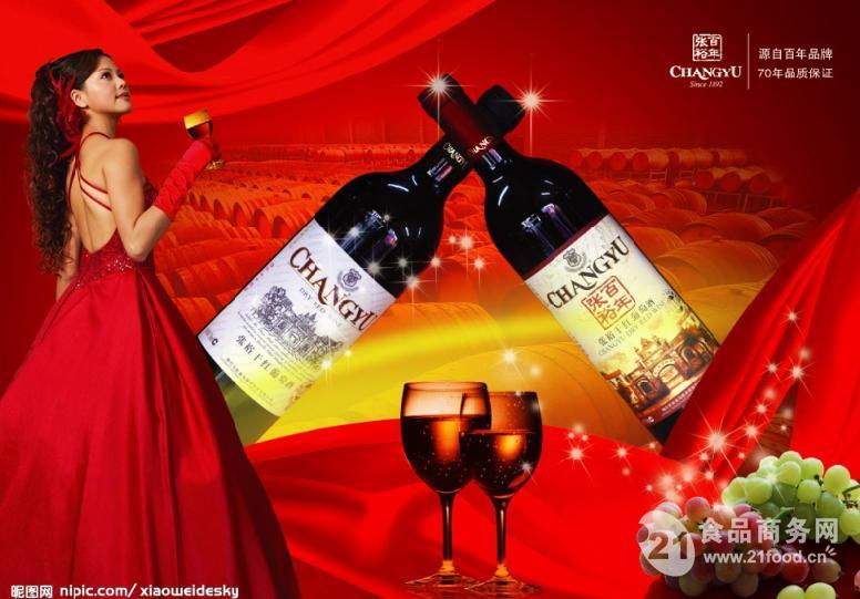 百年张裕葡萄酒销售