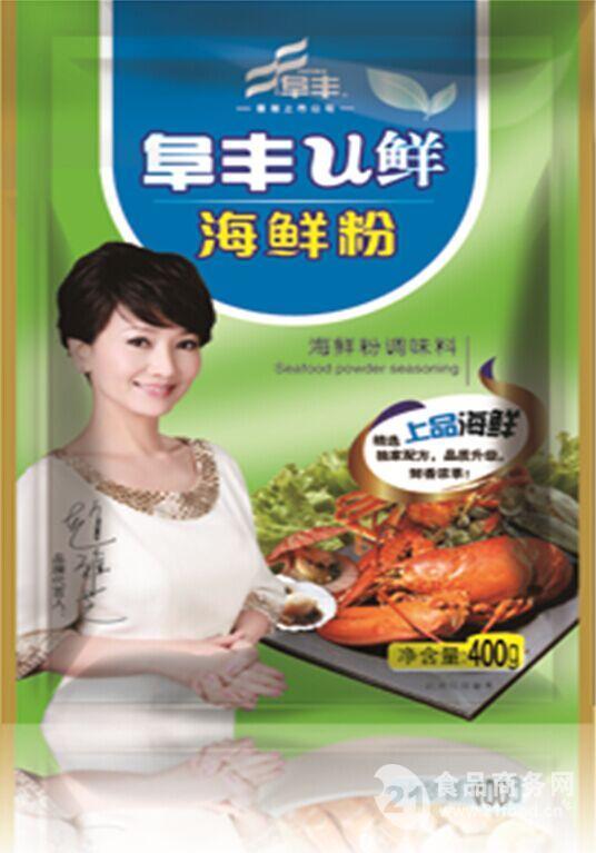 海鲜粉调味料批发价格