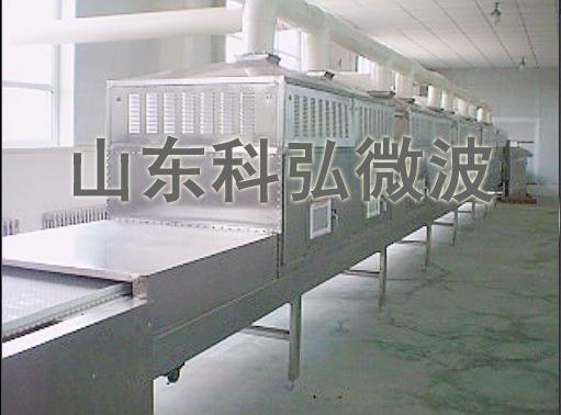供应宠物食品微波干燥杀菌设备