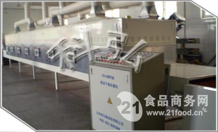 亳州小麦胚芽烘干机 全国低价