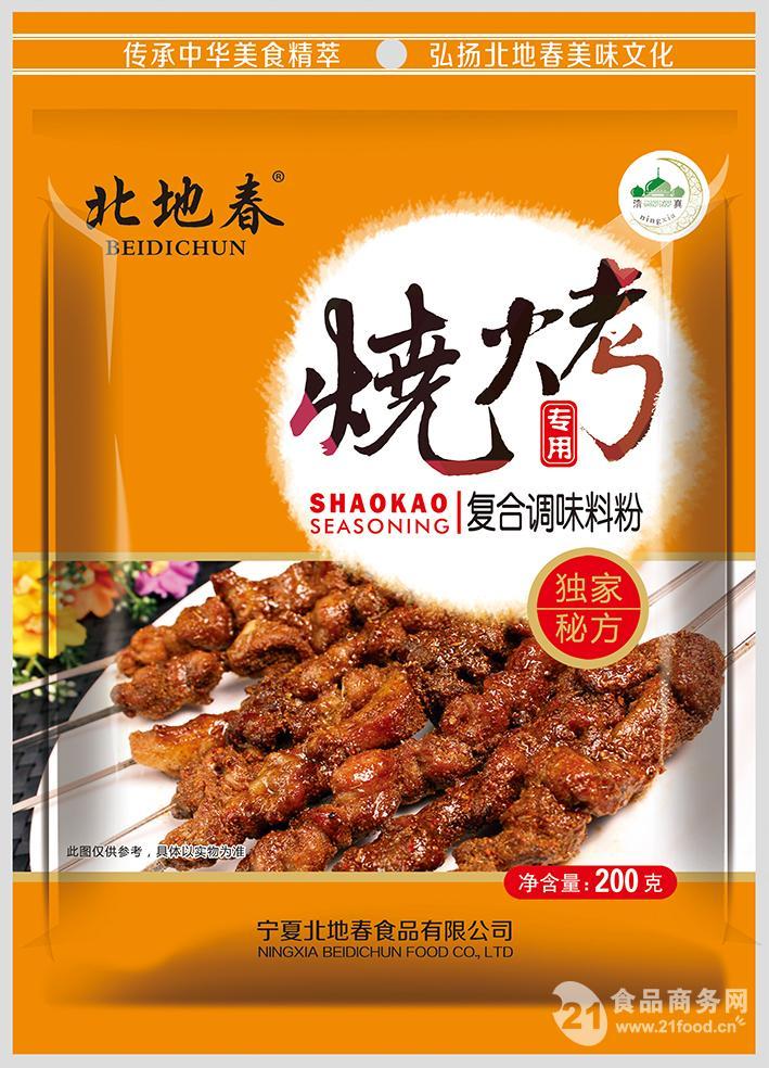 川香鸡柳腌料-中国 江苏泰州-倍特尔