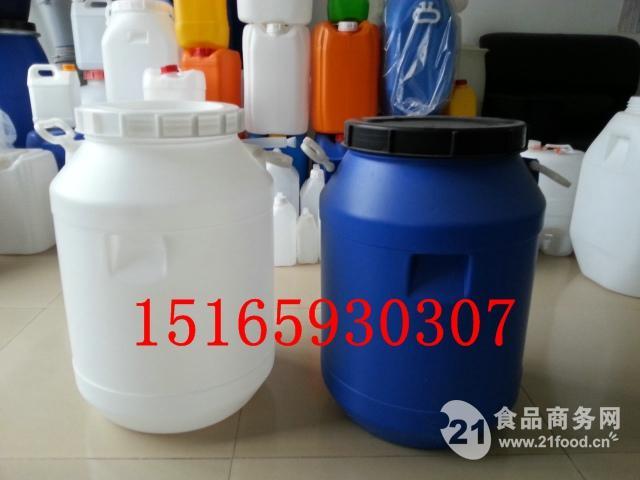 75升塑料桶可装蜂蜜塑料桶