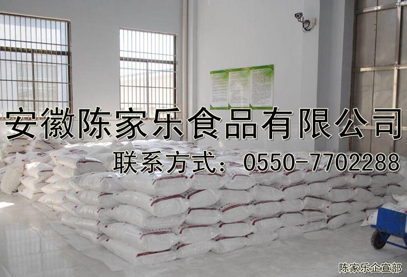 厂家加工陈家乐红薯淀粉