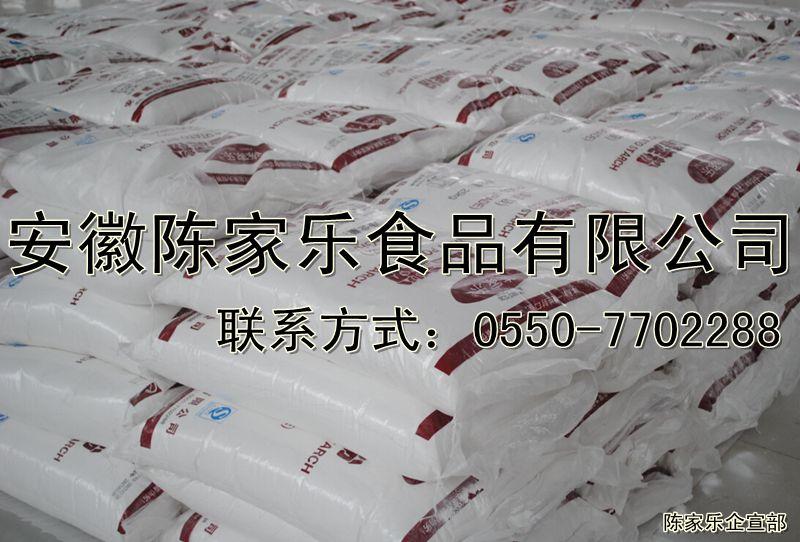 优质原料加工产品 白薯淀粉一级品直销