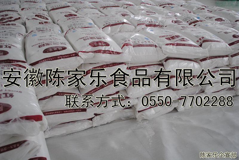 红薯淀粉 出售甘薯粉