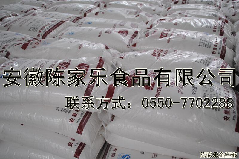 厂家出售高品质淀粉 食用级甘薯淀粉