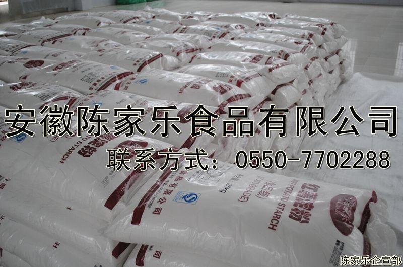 供应批发一级加工纯红薯淀粉