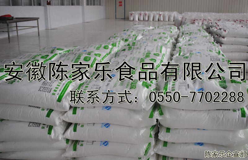 厂家专业生产 食用土豆粉