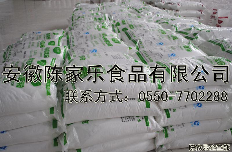 零售洋芋粉陈家乐产品