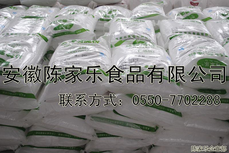 供应工厂直销 质量优2.5kg每袋洋芋淀粉
