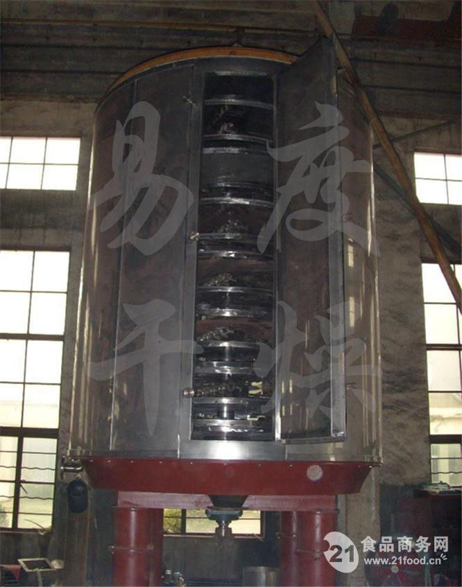 活性碳酸钙干燥机_活性碳酸钙烘干设备