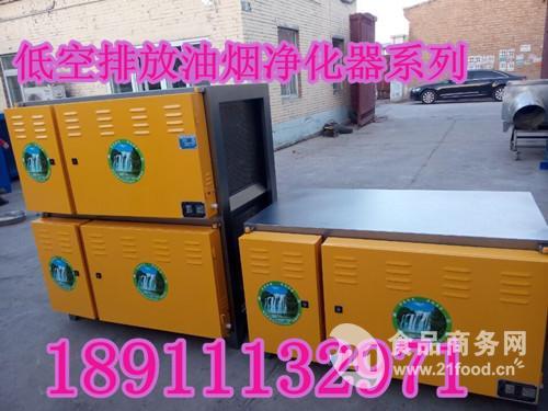 宜昌低空饭店净化器价格,武汉油烟油烟净化器鳄鱼蝙蝠包图片