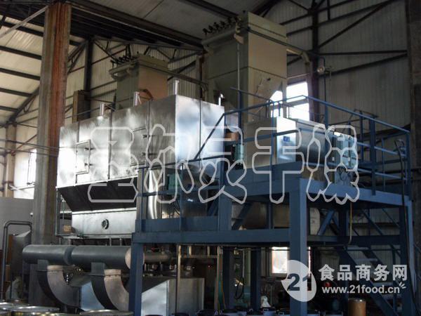 柚子茶卧式沸腾干燥机
