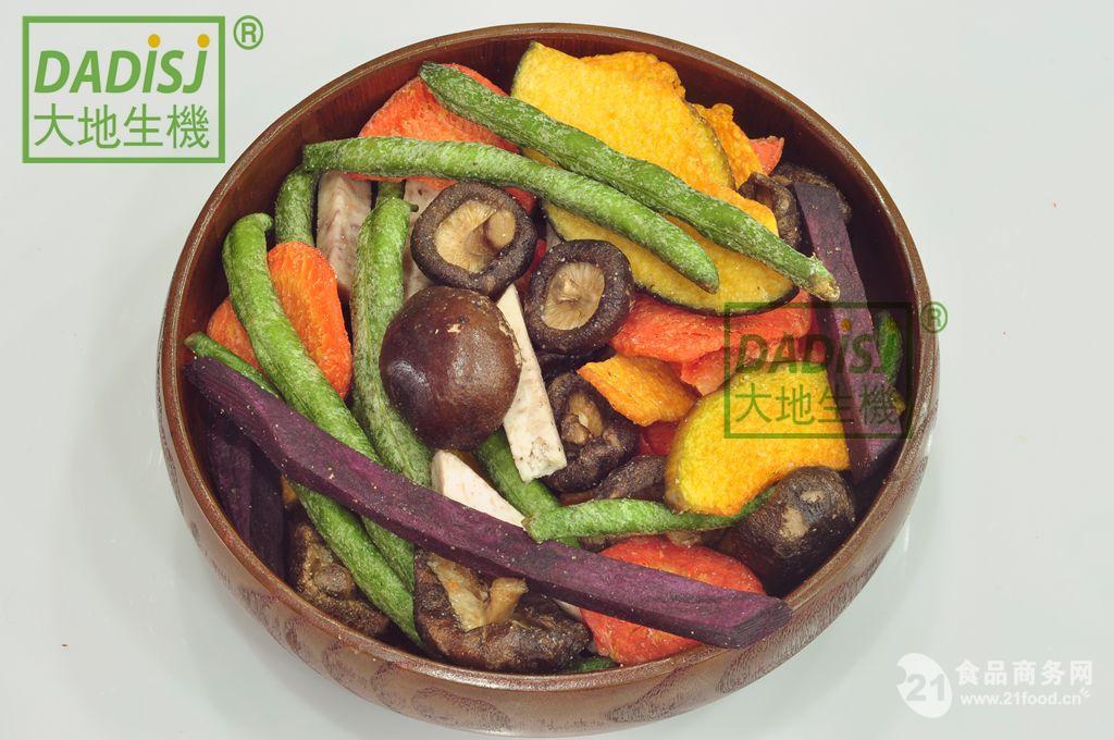 综合菇菜脆片