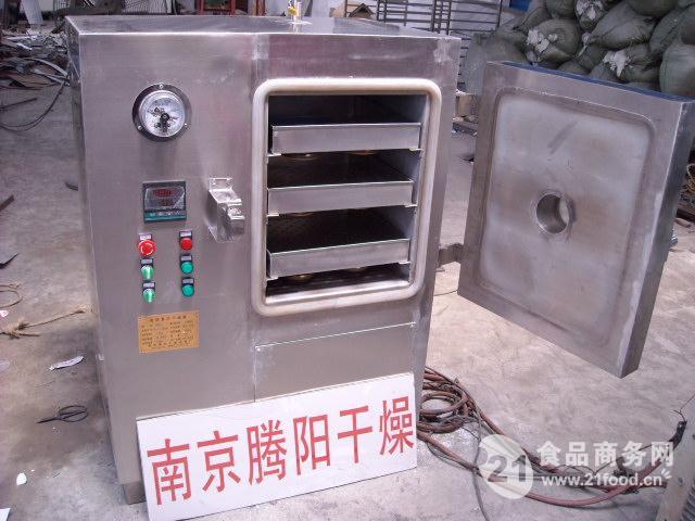 热水循环平板式真空烘干箱