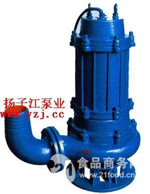 排污泵厂家:WQ型潜水污水提升泵