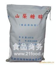 山梨糖醇食品级生产厂家