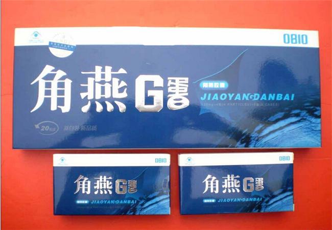 角燕g蛋白胶囊副作用