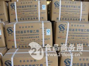 食品级尼泊金丙酯生产厂家
