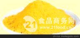 食品级 柑橘黄色素生产厂家
