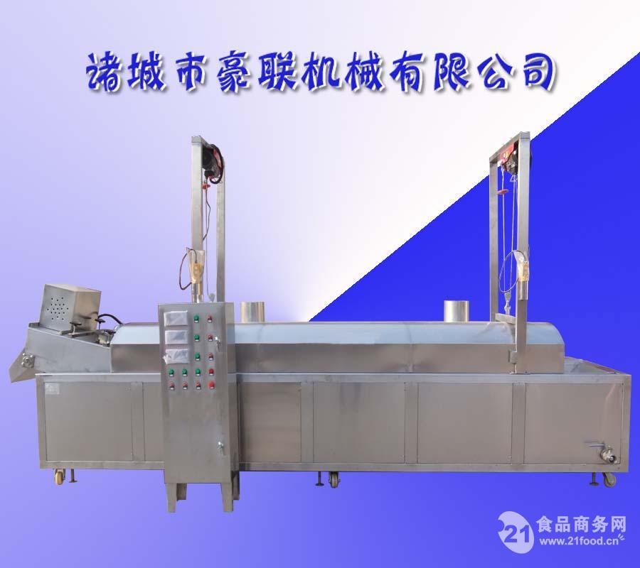 豪联HLJX-3000 鱼豆腐油炸机流水线